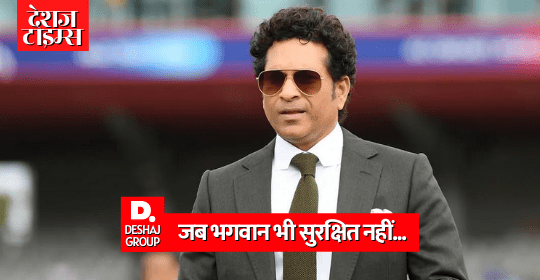When God is not even safe from Corona… What good for the common man! Sachin Tendulkar admitted in hospital, doctors said- not to worry